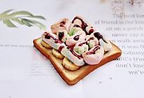 #做道懒人菜,轻松享假期#彩色棉花糖香蕉吐司的做法