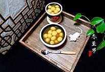 冬至汤圆(红糖姜汁汤圆)的做法