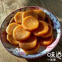香煎原味南瓜饼