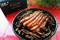 梅干菜扣肉#洁柔时刻,纸为爱下厨#的做法