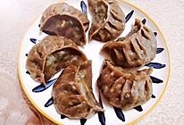 #豆果10周年生日快乐#荞麦面茴香馅蒸饺的做法
