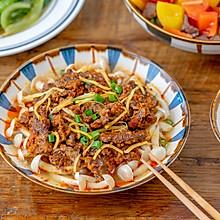 #秋天怎么吃#白玉菇蒸牛肉|懒人料理