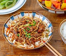 #秋天怎么吃#白玉菇蒸牛肉|懒人料理的做法