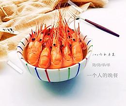 盐水虾~~简单好滋味的做法