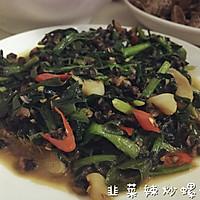 螺丝肉炒韭菜的做法图解5