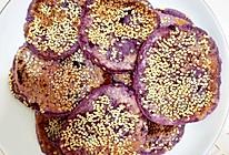 芝麻紫薯饼的做法