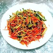 凉拌黄瓜胡萝卜丝