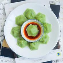 #晒出你的团圆大餐#多边形翡翠三鲜饺子