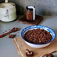 """自制酱香浓郁的香菇酱,无敌好吃#美食说出""""新年好""""#"""