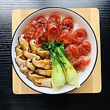 一人食—电饭锅版煲仔饭