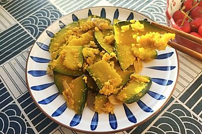 咸蛋黄焗南瓜,非油炸低卡饱腹更健康