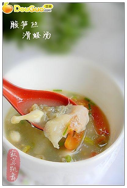 酸笋丝滑蛏汤----福建本地特色汤羹的做法