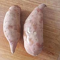 烤红薯片的做法图解1