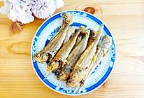 #鲜到鲜得舟山带鱼0元试吃#干炸黄花鱼的做法
