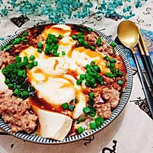 鸡蛋肉沫蒸豆腐:一周鸡蛋不重样!