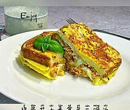 #全电厨王料理挑战赛热力开战!#香煎鸡蛋芝士吞拿鱼三明治的做法
