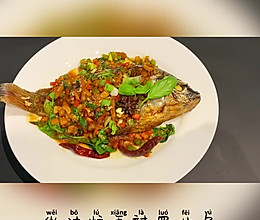 #全电厨王料理挑战赛热力开战!#微波炉香辣罗非鱼的做法