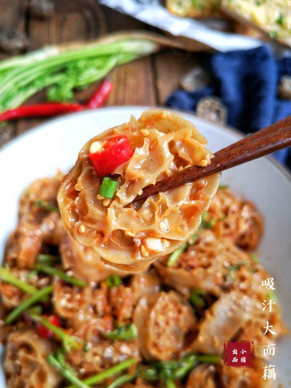 网红吸汁大面藕,做法简单,爽口美味的做法