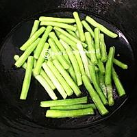 私房家常菜【蒜味酱香淋豇豆】的做法图解2