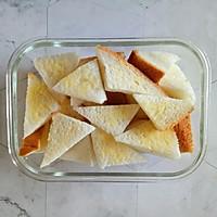 橙香葡萄干面包布丁,让面包更美味的吃法#秋天怎么吃#的做法图解2