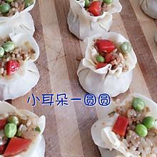 香菇肉末糯米烧麦