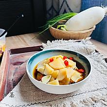 #元宵节美食大赏#简单开胃的酸甜腌萝卜