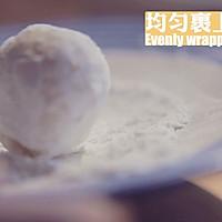 大白暖心糯米糍「厨娘物语」的做法图解26