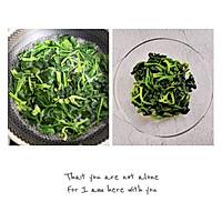 #今天吃什么#凉拌菠菜鸡蛋丝,清肠道解油腻!的做法图解2