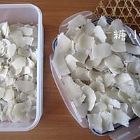 【年糕冻米糖】的做法图解2