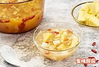 菠萝银耳马蹄甜汤的做法