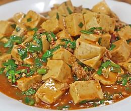 豆腐最解馋的做法,开胃下饭,天天吃都不腻!的做法