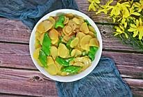 青椒土豆片#父亲节,给老爸做道菜#的做法