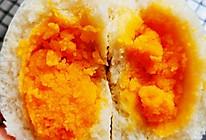 #爱乐甜夏日轻脂甜蜜#咸蛋黄包的做法