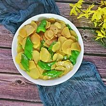 青椒土豆片#父親節,給老爸做道菜#