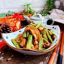 羊蹄炒豆角#硬核菜谱制作人#