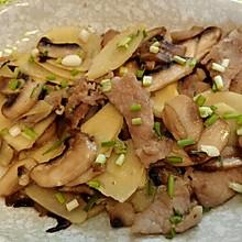 白蘑冬笋炒肉丝