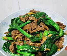 芥兰炒牛肉,这样煮鲜嫩多汁的做法