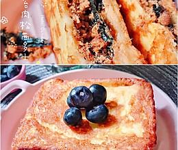 来自茶餐厅的港式早餐:海苔肉松西多士#中秋团圆食味#的做法