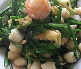 海鲜韭菜亭炒鸡蛋的做法