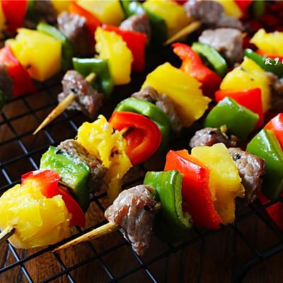 菠蘿彩椒牛肉串