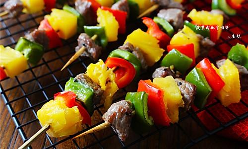 菠萝彩椒牛肉串的做法