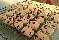 低油和糖蔓越莓饼干的做法