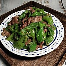 #憋在家里吃什么#青椒炒肉丝