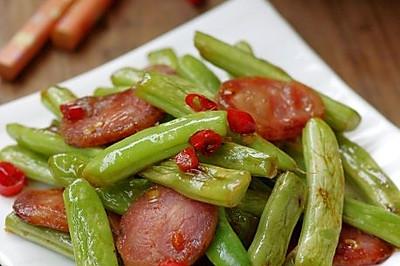 腊肠干煸四季豆