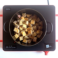 香芋排骨啫啫煲的做法图解4