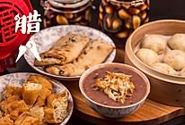 腊八粥&腊八蒜丨粥日食的做法