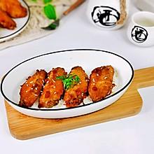 #营养小食光#咸蛋黄烤鸡翅