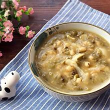 祛湿利水 养颜祛痘-绿豆薏仁百合粥