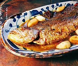 家常红烧黄花鱼#就是红烧吃不腻!#的做法