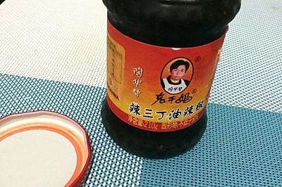醋泡黑豆(乌发,补肾)